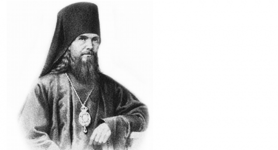 Tips on Prayer from St. Theophan the Recluse