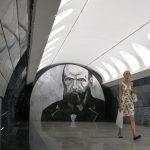 Dostoevskaya Station in the Moscow Metro
