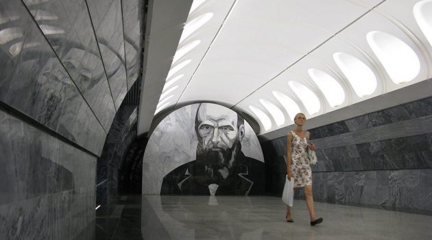 Dostoevskaya Station in the Moscow Metro