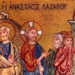 Raising of Lazarus, from Art in the Christian Tradition, a project of the Vanderbilt Divinity Library, Nashville, TN.