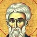 St. Sophronios Patriarch of Jerusalem