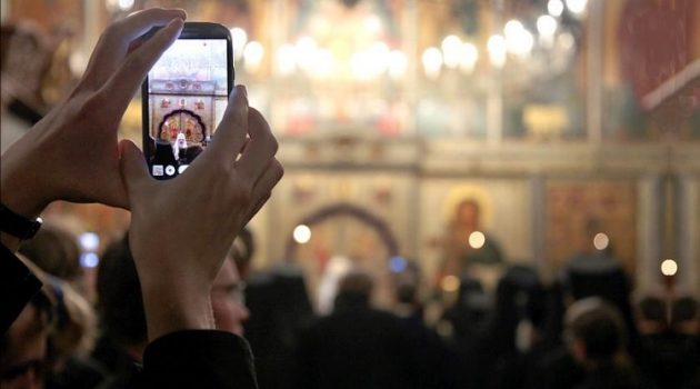 Orthodox Spirituality and The Technological Revolution