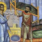 Time and Place in the Healing of the Paralytic