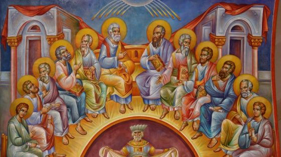 Met. Hierotheos of Nafpaktos (and Fr. John Romanides) – On The Mystery of Pentecost