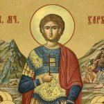 St. Varus