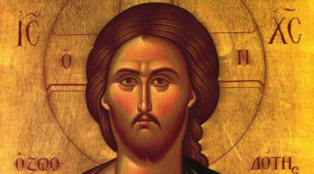 Jesus Christ Pantocrator