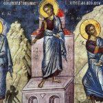 The Temptation of Christ (Mt. Athos)