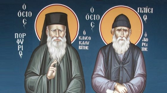 St. Porphyrios On Prophecy and Repentance in Times of Peril