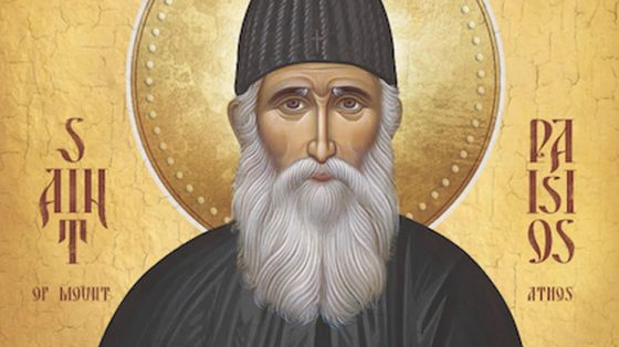 St. Paisios: Too Many Worries Will Distance Us From God
